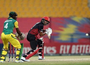 ICC T20 World Cup Qualifiers:Nigeria lose again