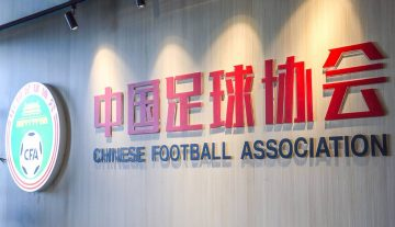 Chinese Super League to Use Only Two Venues